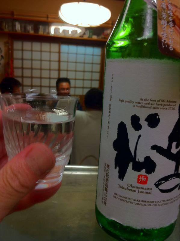 福島の酒_c0110051_0533944.jpg