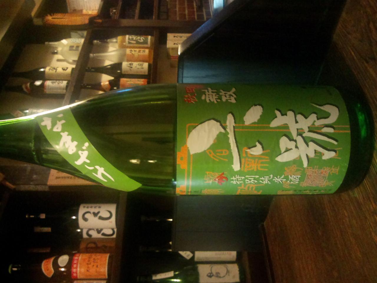 〔特別純米 生酒〕新政六号が入荷しました_d0205957_2228935.jpg