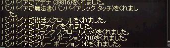 b0083880_23102531.jpg
