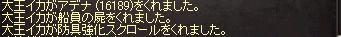 b0083880_23103543.jpg
