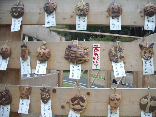 雨の陶炎祭(ひまつり)_f0229883_23513259.jpg