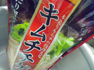 4月17日の弁当とチゲ鶏湯_a0077685_150582.jpg