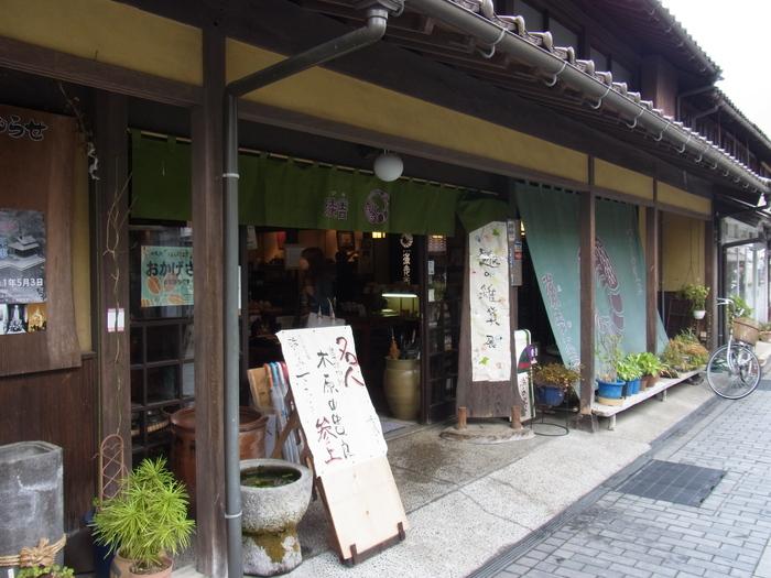 広島は「もみじ饅頭」だけではありません_b0206085_9284135.jpg