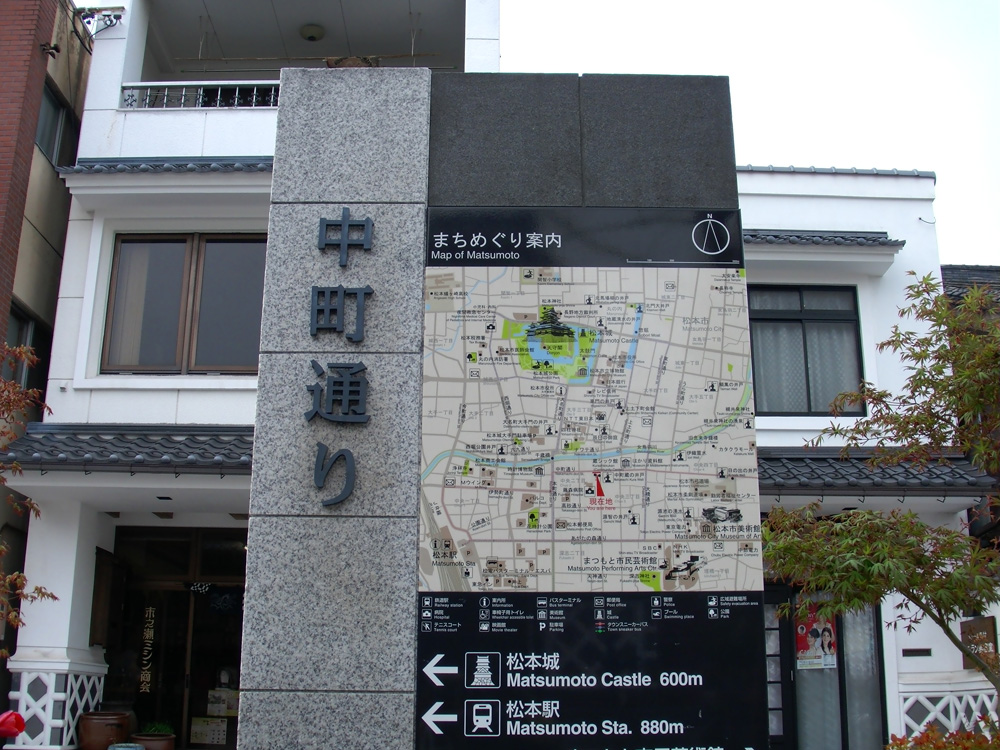 Kitaoka×Yamamoto\'s 松本リポート_e0206496_16395560.jpg