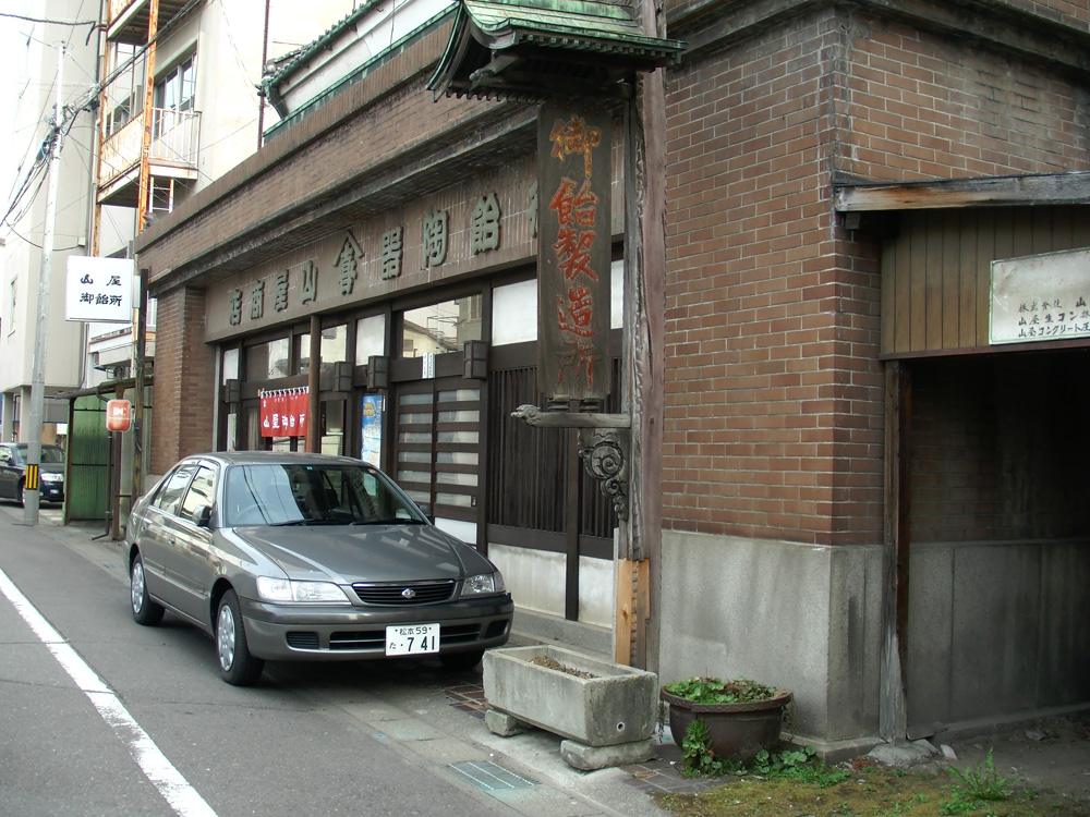 Kitaoka×Yamamoto\'s 松本リポート_e0206496_16404094.jpg
