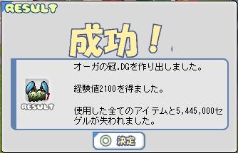 a0166813_11141050.jpg