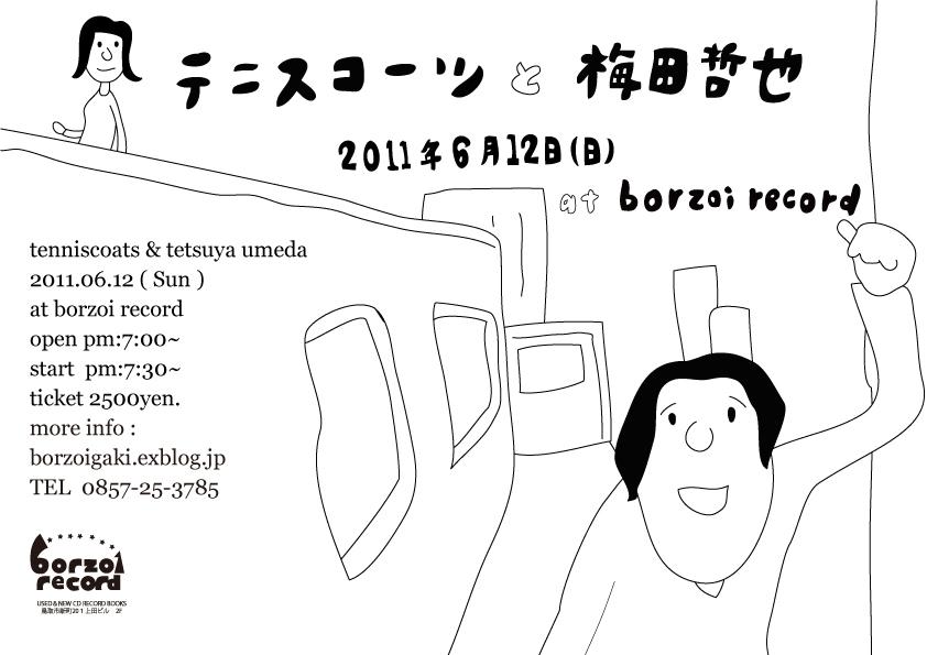 6/12(日) テニスコーツと梅田哲也 at borzoi record_b0125413_21155040.jpg