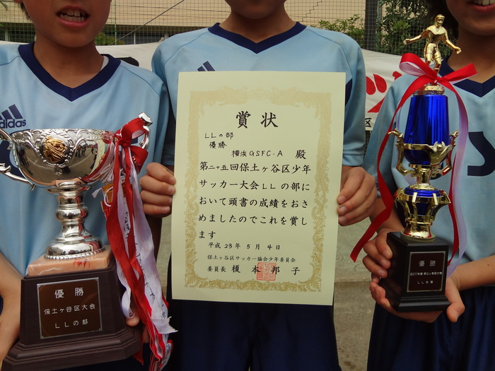 LLクラス第25回保土ヶ谷区大会決勝リーグ・Aチーム_a0109316_1451897.jpg