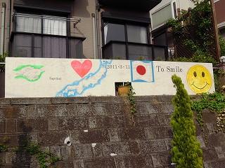 東日本大震災 メッセージボード ガンバレ日本_c0038619_17112526.jpg
