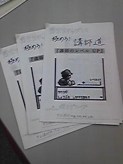 b0144323_2011498.jpg