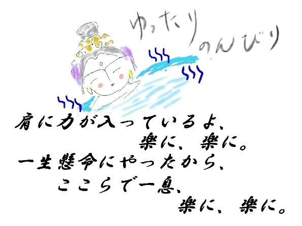 b0165336_1936574.jpg