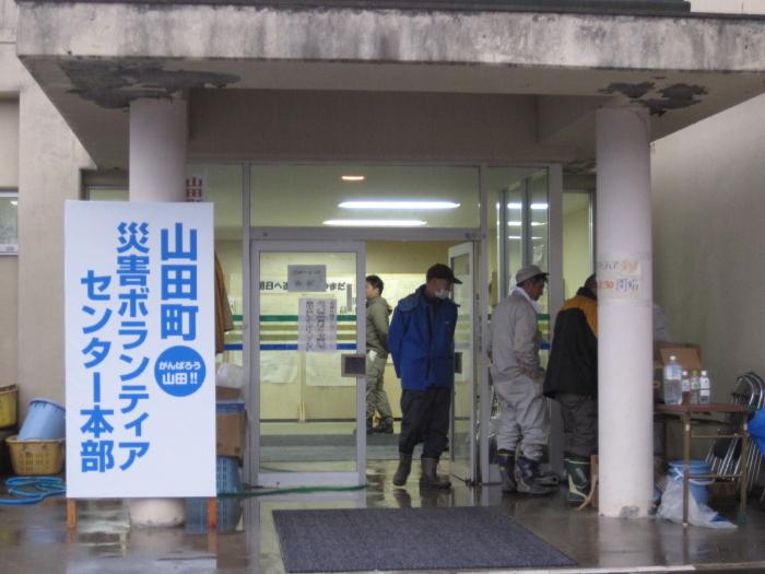 土のう袋を必要としています~山田町災害VCより~_c0010936_1354795.jpg