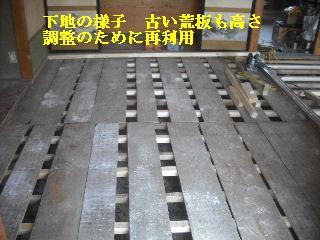 f0031037_18455959.jpg