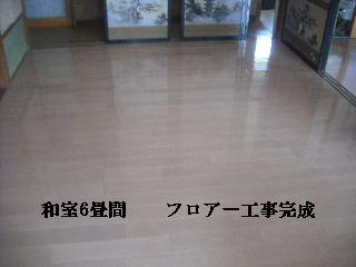 f0031037_18472278.jpg