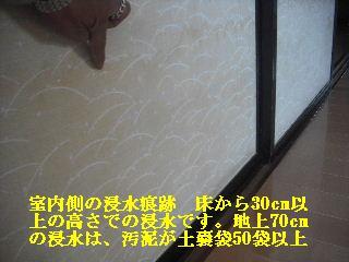 f0031037_18522562.jpg
