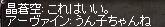 b0182640_1938546.jpg