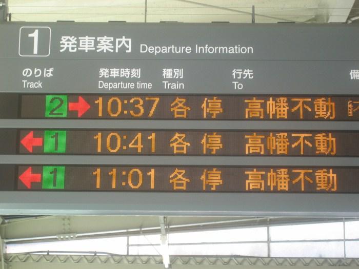 2ヶ月前の京王電鉄6000系最終運行_e0120143_23135582.jpg