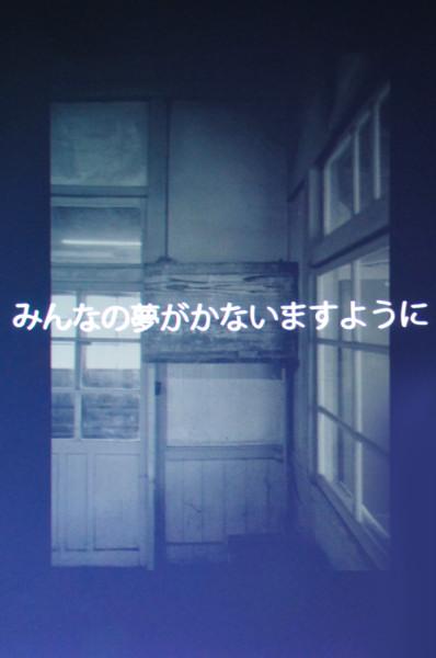 b0190445_1248380.jpg