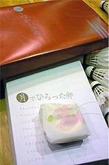山口県のみやげ_c0220245_11302773.jpg
