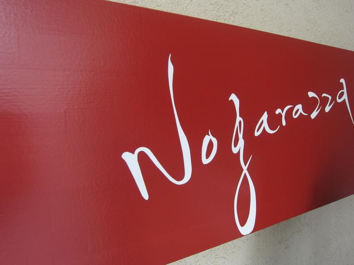 ノガラッツァでランチ♪_e0232054_1437469.jpg