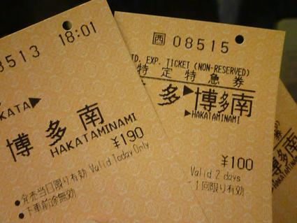 博多どんたーく_e0147757_2316368.jpg