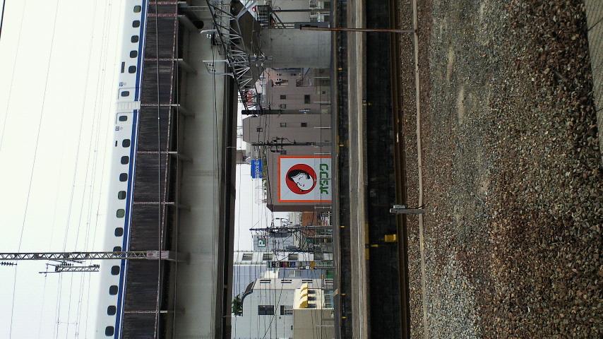広島にて_c0001670_15453754.jpg