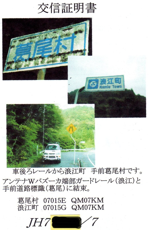 福島原発_e0232277_1524464.jpg