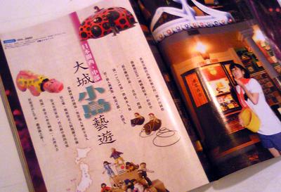 香港の旅雑誌に干支展の虎が出張しました_f0023482_15514170.jpg