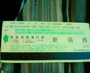 b0125384_22314733.jpg