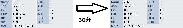 e0134308_17345233.jpg