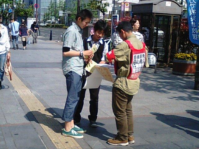 岡山駅前で原発の即時停止を訴えました。_d0155415_22432946.jpg