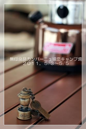f0135026_22124964.jpg