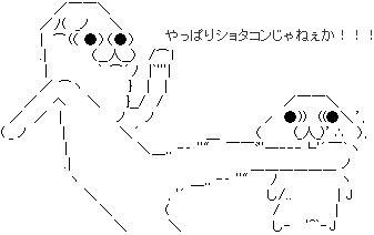 b0171744_1943898.jpg