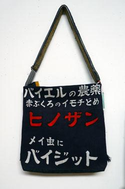 5inch 百個展~ヒノザンの行方_a0017350_22471320.jpg
