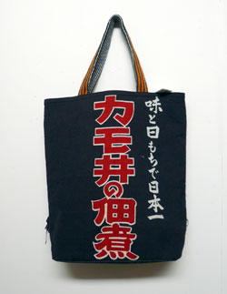 5inch 百個展~ヒノザンの行方_a0017350_22473083.jpg