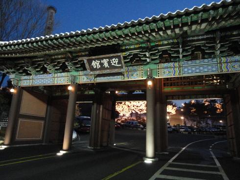 冬のソウル旅行☆ その25 「お気に入りドリンク&お菓子♪」_f0054260_6484035.jpg