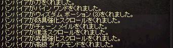 b0083880_18451336.jpg