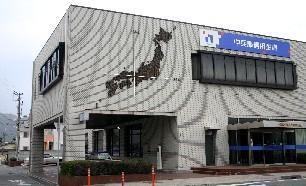 「日本のへそ・西脇市」、忘れません!_b0067283_8512344.jpg