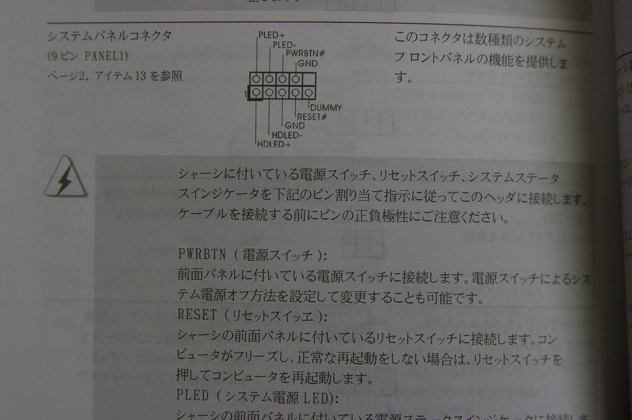 b0183583_146348.jpg