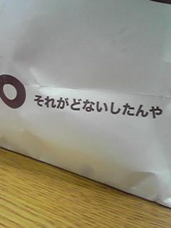 d0181301_20111743.jpg