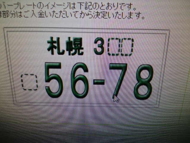 b0127002_22525124.jpg