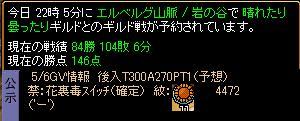 d0081603_10562616.jpg