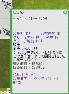 b0169804_827125.jpg