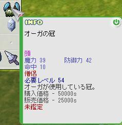 b0169804_834261.jpg