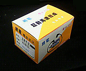 f0201014_1625835.jpg