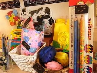 ブルガリアの買い付け雑貨_b0102217_22533097.jpg