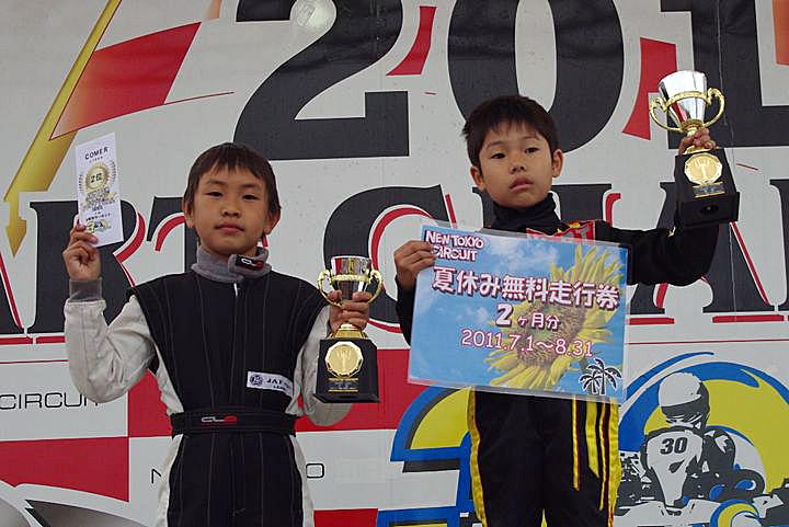 ジュニアカートFes『コマー60』表彰式&レース【2011.5.5】_c0224820_1751391.jpg