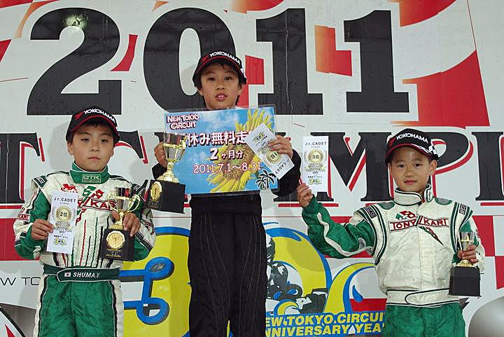 ジュニアカートFes『ジュニアカデット』表彰式&レース【2011.5.5】_c0224820_18102893.jpg