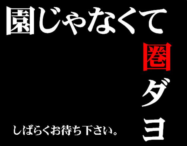 イニシャル亀_a0179837_23374691.jpg