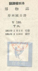 b0081843_19593492.jpg